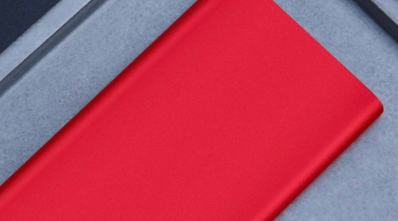 mi 2i red power bank price