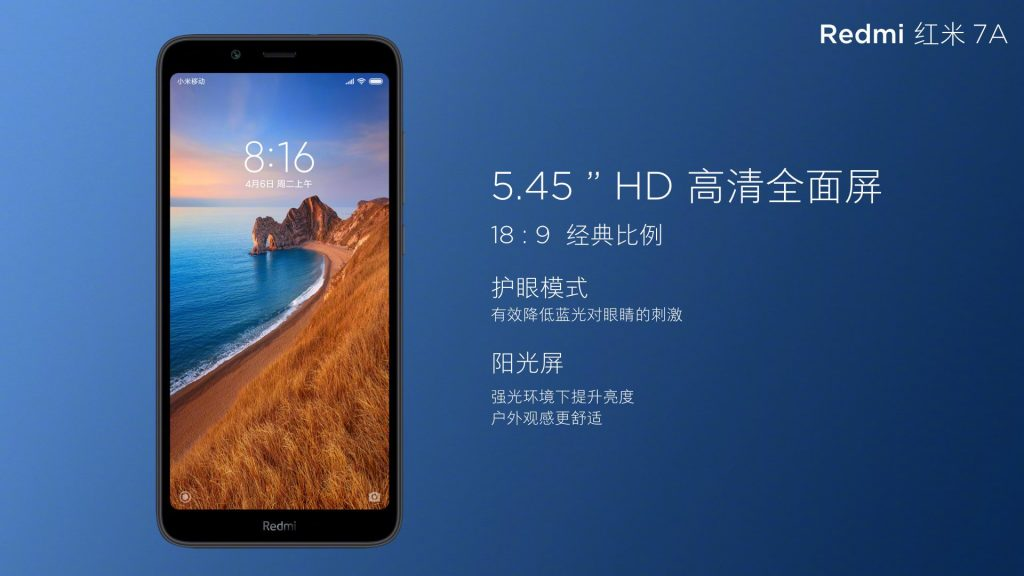redmi 7a price specifications