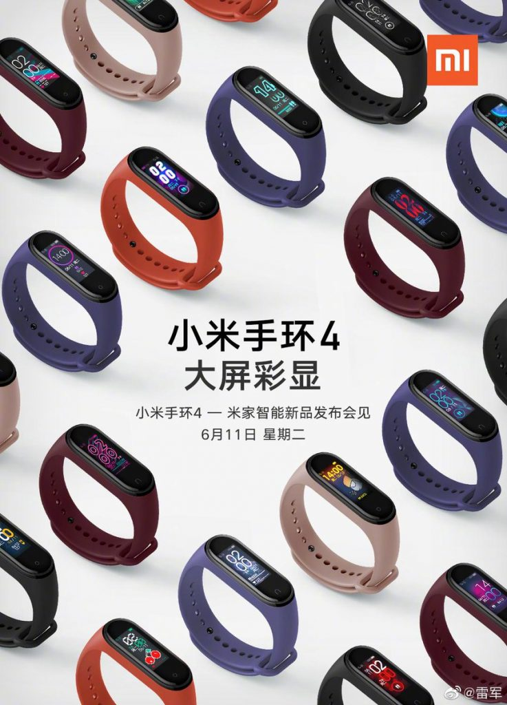 mi band  4 straps watch faces