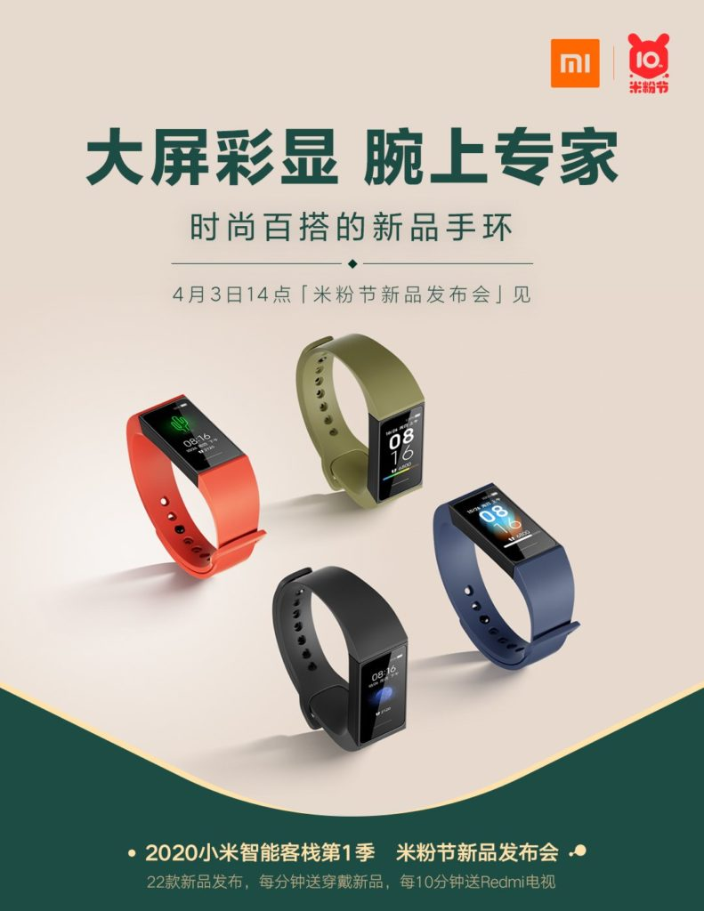 redmi band specifications